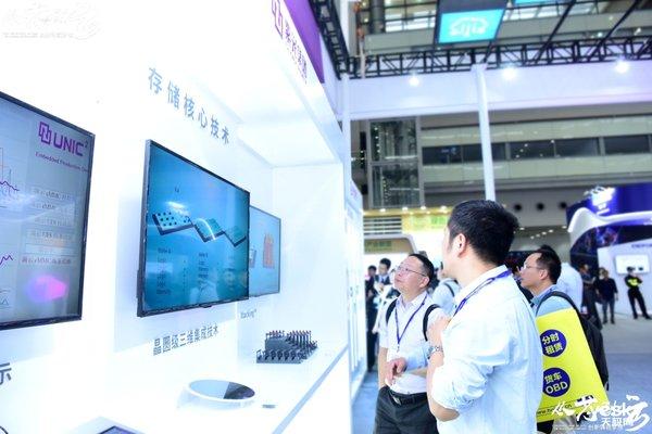 CITE2019上摘金奖   紫光集团推动闪存产业链稳步发展