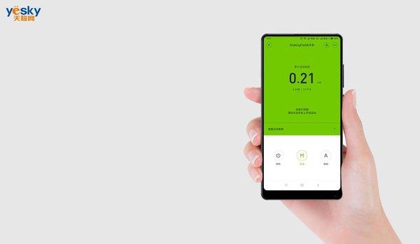 【议百秒体验】让WalkingPad走步机开启你的轻运动生活