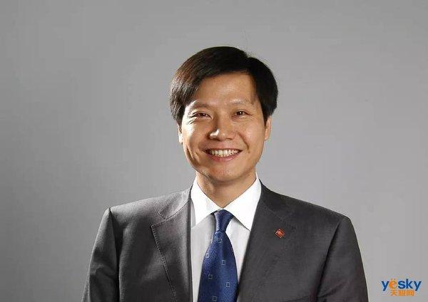 小米9周年狂欢节上 雷军宣布感言:小米建立后祛除了山寨手机_手机新闻