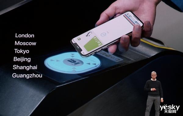苹果iPhone NFC功用将在英国开放:今年年底,仅针对脱欧运用_手机行业消息