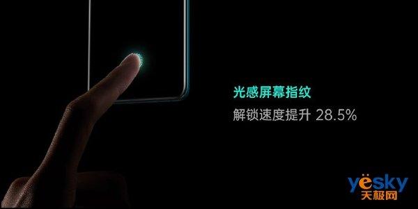 OPPO Reno系列正式宣布:康宁第六代全景屏+最新光感屏幕指纹手艺_手机行业消息