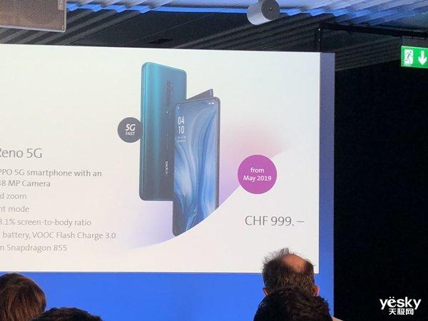 OPPO Reno系列将于4月24日登陆欧洲市场,5G版下月开卖
