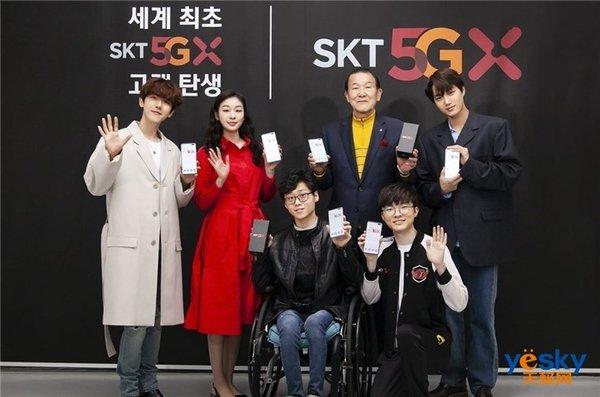韩国推出5G网络服务4天后,5G用户已飙升10万 5G延迟在5ms以下