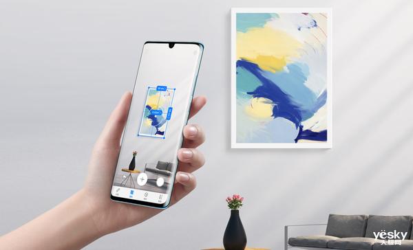 华为P30、P30 Pro国行版正式发布:OLED屏+屏幕指纹