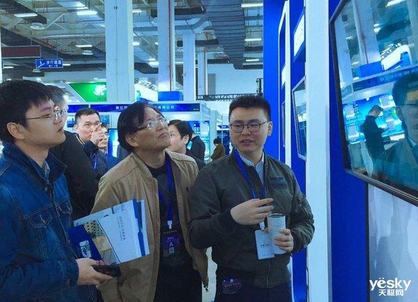 中奥科技数据中台引领智慧警务新风口