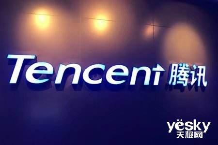 大公司晨读:腾讯股价重回亚洲第一;P30首销华为商城10秒破两亿