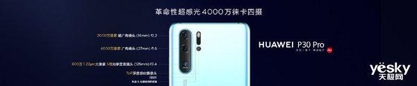 2019年最具看点的新系列手机相继面世 影像成主旋律