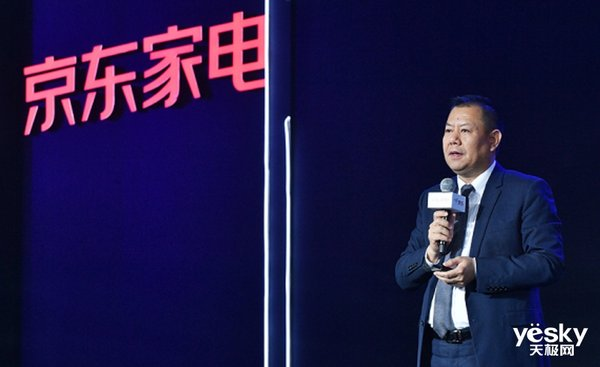 AIoT高科技加持 京东引领家电行业新航向