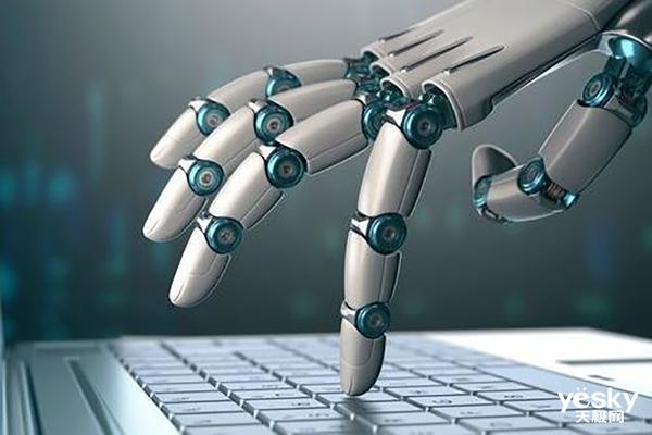 谷歌计划解散监测DeepMind Health AI的审查小组