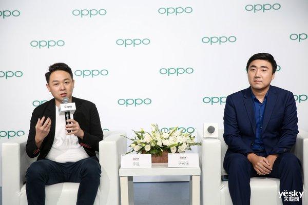 专访OPPO Reno 产品经理:创造力助力Reno腾飞