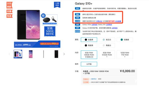 难解难分? 当银河至尊首页Galaxy S10+遇上HUAWEI P30 Pro