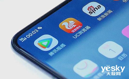 报告:今年全球5G手机出货量将达到500万部 苹果或无缘5G手机市场