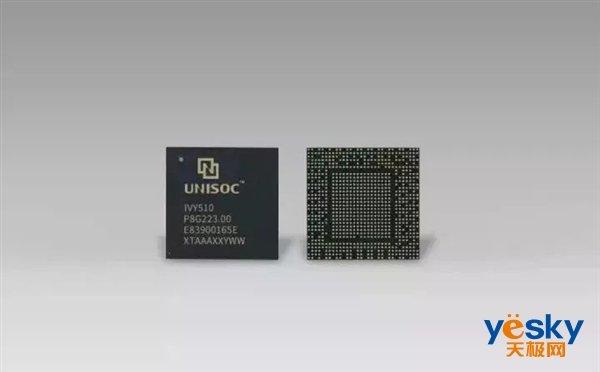 英特尔都不行!春藤510完成5G通话测试 国产新锐5G芯片迈向商用