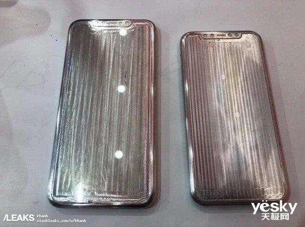 疑似新款iPhone保护壳开模图遭曝光 后置浴霸三摄又遭实锤