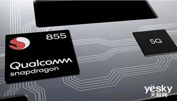 大公司晨读:苹果员工称赞高通技术;疑似骁龙735处理器曝光