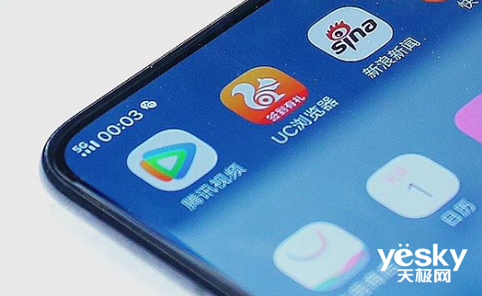 韩媒:华为将在韩国首尔开设5G服务中心