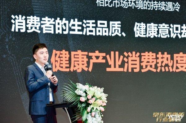 拨正消毒柜行业乱象 京东首届消毒柜行业峰会在京举办