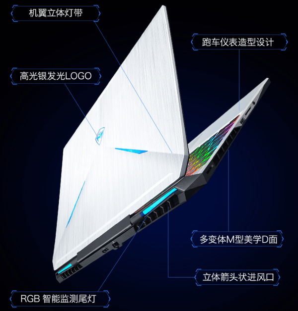 炫光微边游戏本,反重力金属战舰机械师F117-V