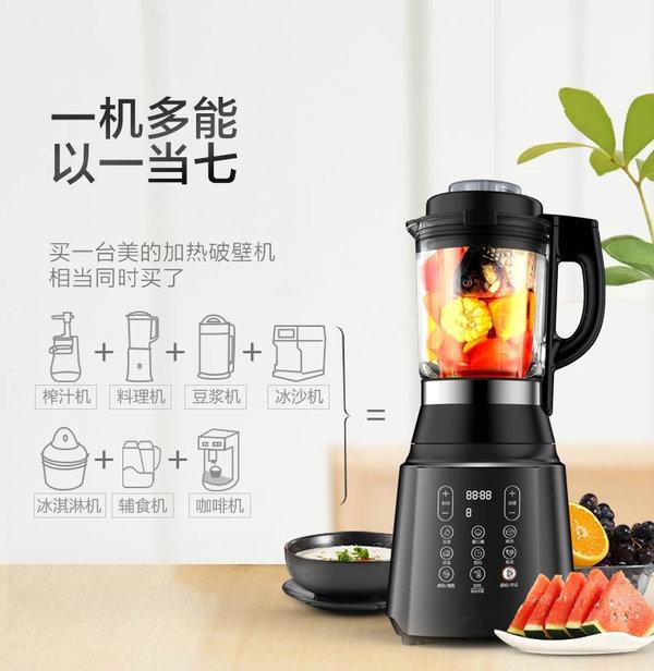 料理机与榨汁机的区别是什么?这四个方面帮你分析!