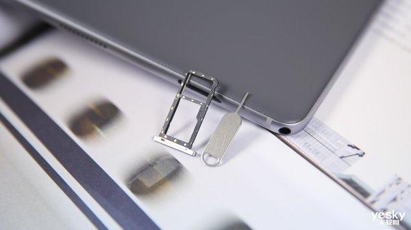 全新HUAWEI MateBook E体验:老板请放心,我将一直在线!