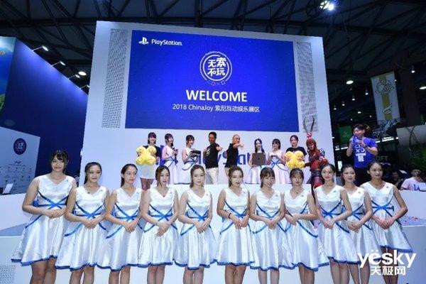 PlayStation?中国将在2019ChinaJoyBTOC展区再续出色