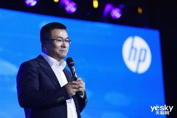 """惠普新推10款A3智能复合机 为企业办公打造""""智慧文印中枢"""""""