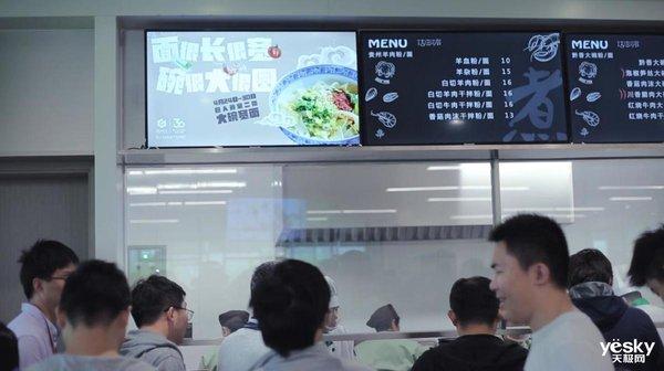 """硬核skr! 巨人网红食堂推现实版""""大碗宽面"""""""