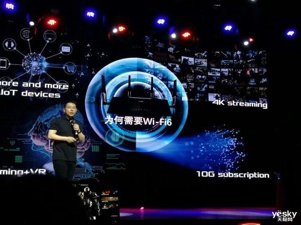 华硕电竞路由GT-AC2900专访:助力全平台游戏加速体验
