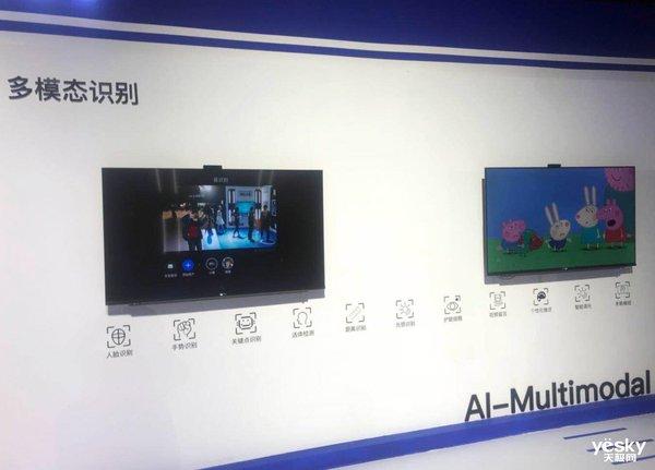 全球领先 康佳发布75�既�程8K电视A3