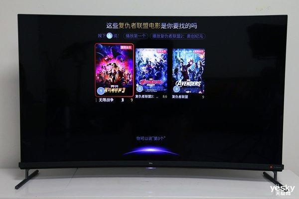 电视玩家:TCL C3全场景AI电视的12项新玩法