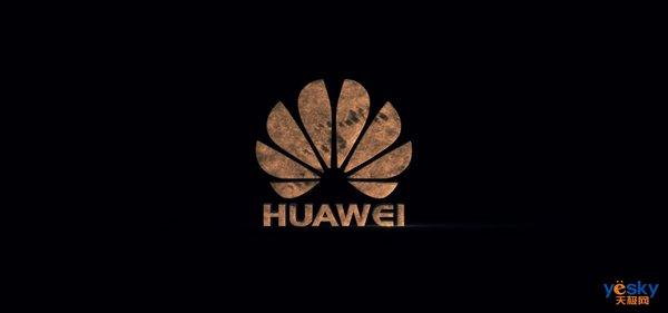 大公司晨读:华为去年研发费用超苹果;中兴一季度净利8.63亿元