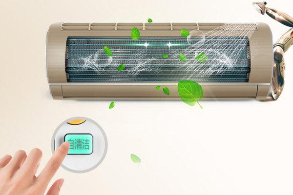 空调长时间没用时需注意什么?