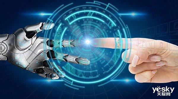 一周AI大事盘点:搜狗推阿语AI主播,全自动物流中心10年才能实现