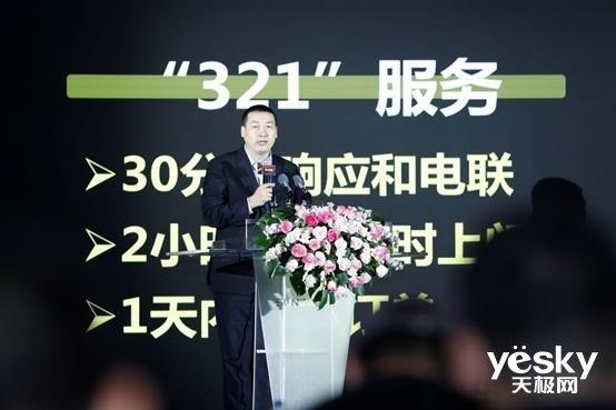 全年最大力度空调促销来了 上海苏宁启动518抢空调