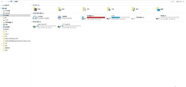群晖Drive 2.0与Active Backup实测:企业PC全面保护、按需同步更省空间