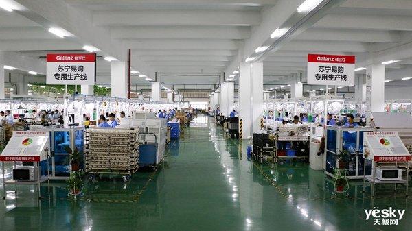格兰仕苏宁易购战略合作升级   敲定200万台微波炉大单