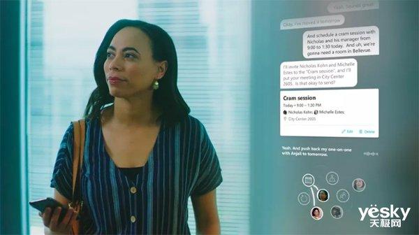 Build 2019:微软小娜升级,响应对话能力增强