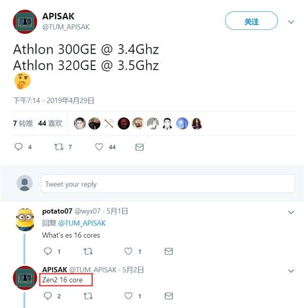 AMD速龙300系列曝光:12nm工艺加Zen+架构