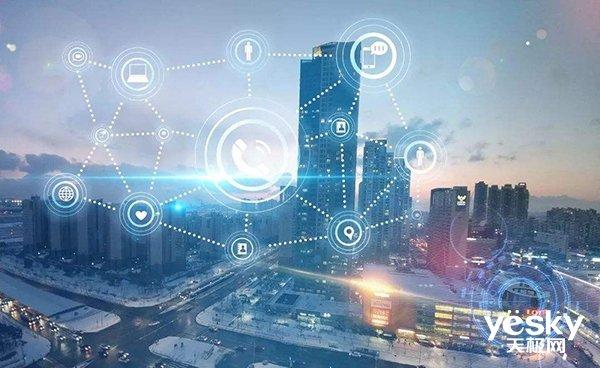 新华三技术服务:如何用全生命周期和智能服务助力数字化转型?