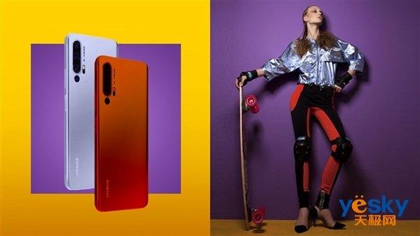 荣耀年度旗舰手机荣耀20系列官宣:5月21日在伦敦发布