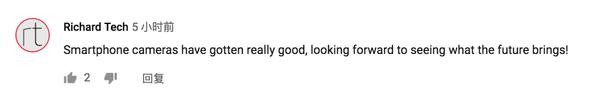 OPPO Reno 10倍变焦版今日开售 60倍变焦拉进美的距离