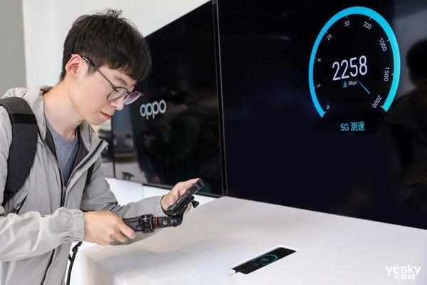 OPPO 5G星火计划正式启动 抢先体验极速5G网络
