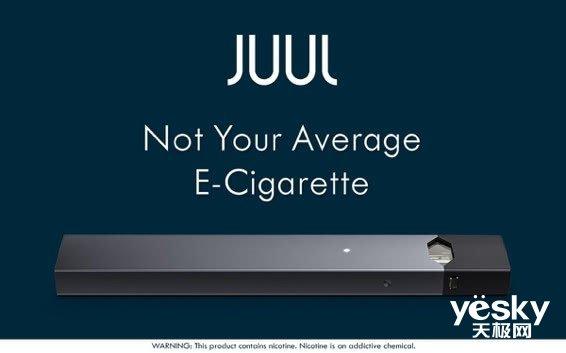 不到500万投入就能入局,做一个电子烟品牌有多简单?!