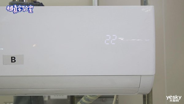 """极真实验室:两款空调""""蒙面对决"""",性能差距竟如此悬殊?"""