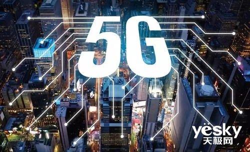 5G澳门银河游戏平台官网价格真的上万?vivo研发总监:相当于高端机价格 会降至千元