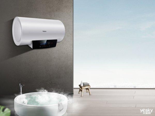 格兰仕推出活水抑菌电热水器   健康洗浴新升级
