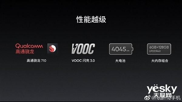 Realme回归后的第一款手机Realme X青春版发布:仅1199元起