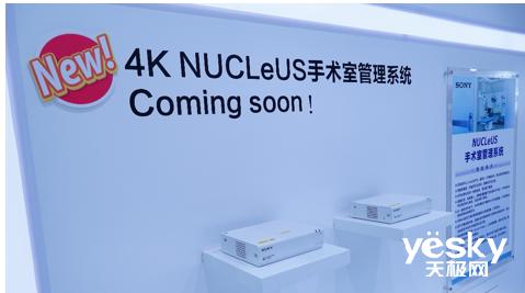 索尼参展第81届中国国际医疗器械博览会