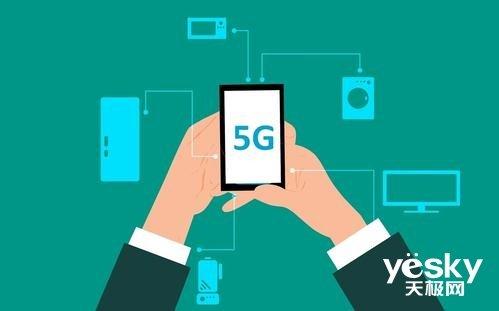 韩国运营商LG U+公开站队华为:力挺华为5G 没有任何安全隐患