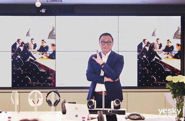 博诣公司发布新品:Polycom studio